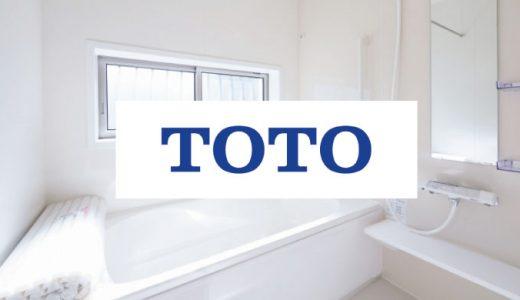 TOTOの浴室乾燥暖房機の交換をお考えの方にオススメの機種は?【1室換気タイプ】