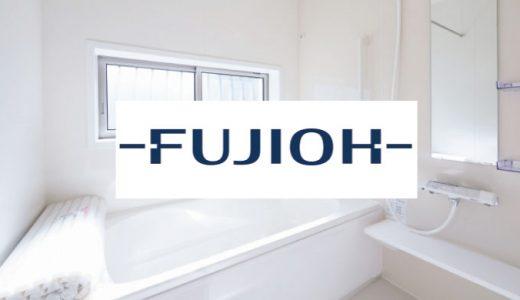 富士工業の浴室乾燥暖房機の交換をお考えの方にオススメの機種は?【1室換気タイプ】