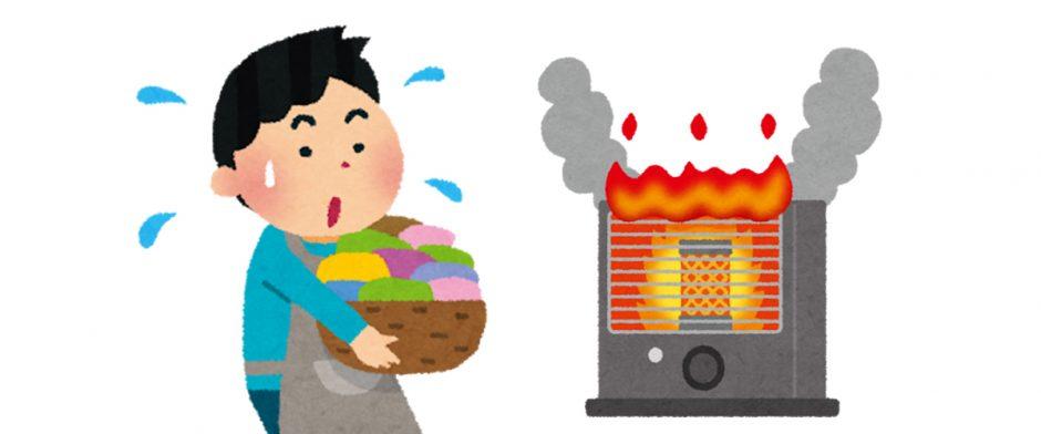脱衣所ファンヒーターは火事の危険があり掃除も大変