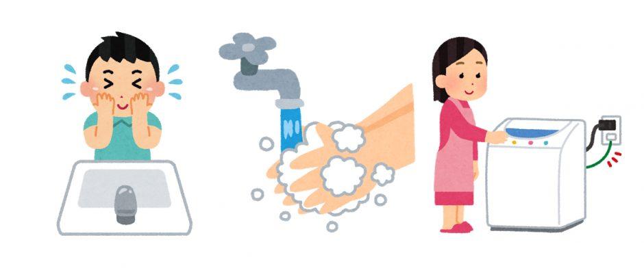 「寒い朝の洗顔」「手洗い」「洗濯時」にも、一日中いつでも快適