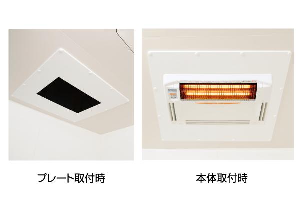 浴室換気乾燥暖房機にテンプレートを付けて施工した例
