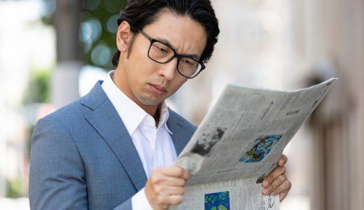 11/19付けの日本経済新聞にヒートショックの記事が掲載