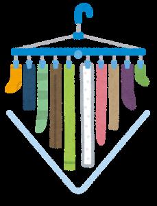 浴室乾燥機を使った洗濯物の干し方のコツその2~厚手・薄手を選別して均等に乾かす