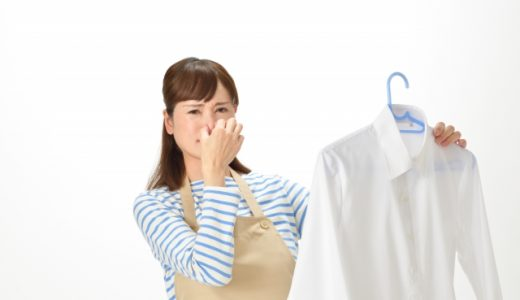 浴室乾燥機で乾かした洗濯物が臭い原因と対策法。これでもう洗濯物は臭わない!