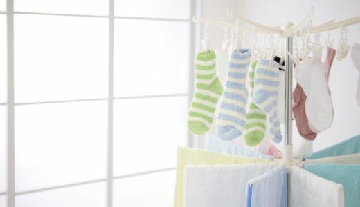 花粉症対策に!「部屋干し」と「浴室乾燥機」のメリット・デメリットを比べてみました。