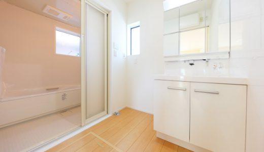 脱衣所(洗面所)の暖房はどれがいい?壁掛型遠赤外線ヒーターをおすすめする理由