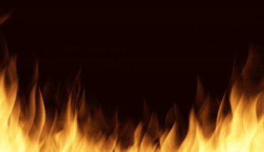 浴室換気乾燥暖房機が火事になる原因を徹底解説!